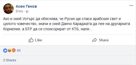 Руссия